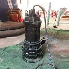 **耐磨抽砂泵 治理河道泥浆泵 耐磨潜水排污泵