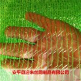 2针遮阳网 6针盖土网 密目防尘网