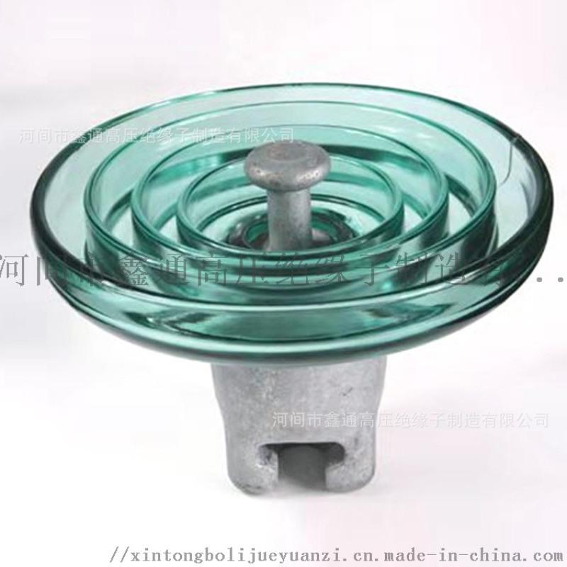 廠家直銷U120BP玻璃絕緣子質優價廉