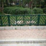 别墅花园锌钢护栏 公园草坪栅栏   园林草坪隔离栏