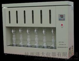 泽大仪器脂肪测定仪