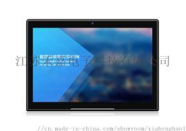 禾嘉 10.1寸液晶触摸服务评价器 服务满意度评价器