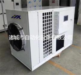全自动污泥烘干机,空气能烘干脱水一体机