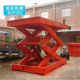 固定剪叉式升降机电动液压升降平台厂用升降货梯