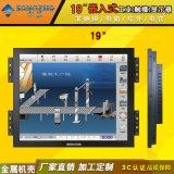 松佐19寸工业显示器正屏嵌入式工控触摸显示屏