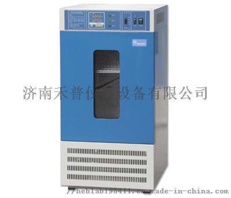 生化培养箱LRH-150