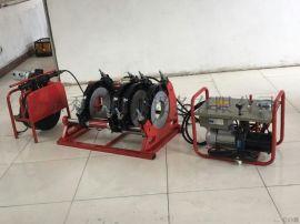 高销量pe管焊机管道焊接机 热熔焊机160-315