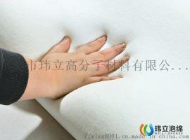记忆绵枕头45D-60D慢回弹海绵枕芯定制