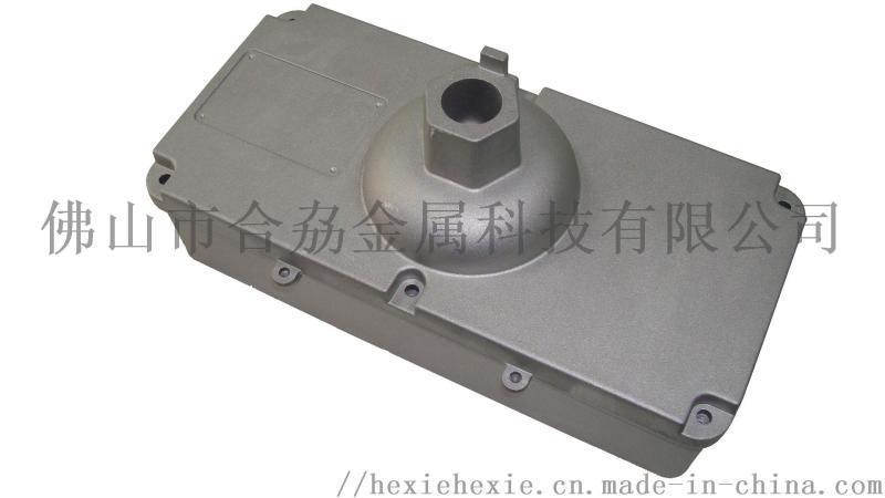 防暴灯电源盒压铸加工