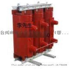 27.5KV铁路牵引变压器