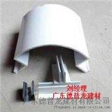 半弧形加油站包柱铝护角-白色铝转角-R60圆角