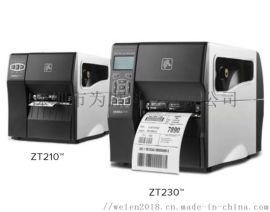 美国斑马(Zebra)条码打印机ZT210