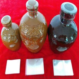 酒瓶口收缩膜  酒瓶盖收缩膜生产厂家