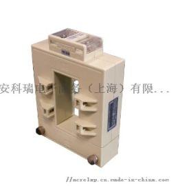 开口式电流互感器 安科瑞AKH-0.66/K 80*40 1000/5
