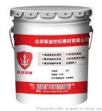 砼基固 混凝土表面增強劑生產廠家