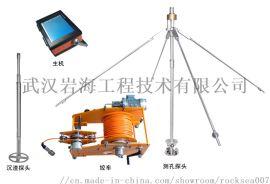 成孔成槽儀 武漢巖海RS-BL02儀 沉孔成槽儀