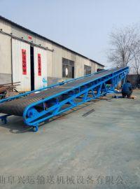 移动输煤粉装车皮带机  带防尘罩粉料输送机