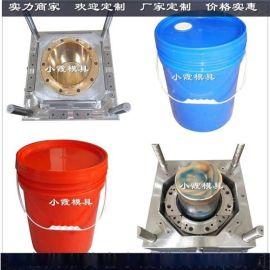 11.12.13.14升化工桶模具