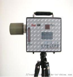 防爆型個體粉塵採樣器AKFC-92A