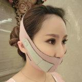V臉儀瘦臉面罩提升面部繃帶頜套繃帶提拉緊緻瘦臉器