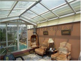 深鋁門窗150-3.0系列陽光房