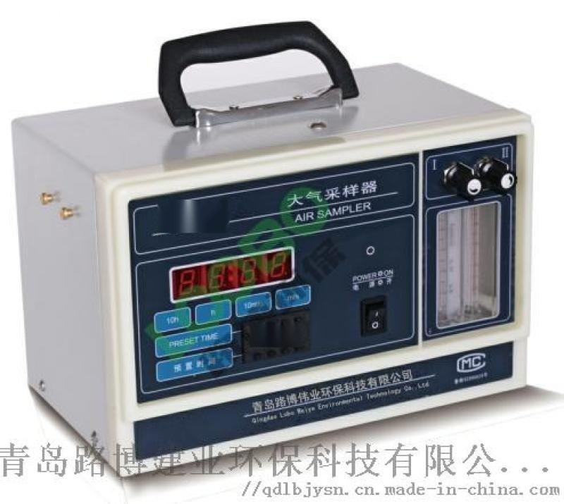 大气采样器LB-6E型