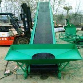 定做防跑偏运输机移动式 厂家直销皮带运输机中国