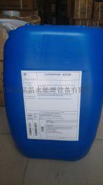 水处理药剂反渗透阻垢剂贝迪 MDC-220厂家直销