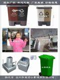黃巖哪個模具廠好塑料垃圾桶模具定做