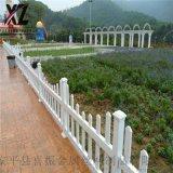 草坪花园护栏,景观护栏栏杆,花草防护围栏护栏