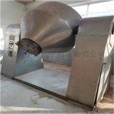 出售二手真空干燥机 双锥干燥机 冷冻干燥机