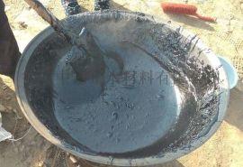 聚氯乙烯膠泥用於新舊混凝土屋面板、牆板、樓板縫防水