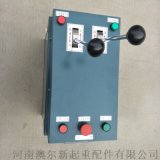 THQ1系列聯動控制檯  雙手柄操作聯動臺