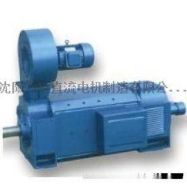 辽宁维修Z4系列直流电机 Z4直流电机供应