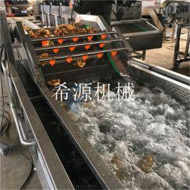 山东大葱清洗机厂家  自动洗葱机多少钱一台