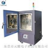 480L真空干燥 深圳真空干燥 安全真空干燥箱