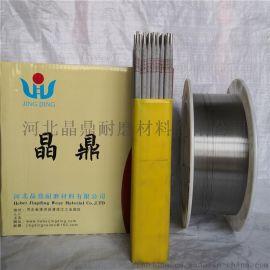 8Cr25Ni20不锈钢焊丝 ER310焊丝