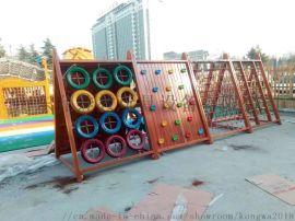 幼儿园户外大型玩具感统拓展训练儿童运动活动器材