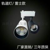 led軌道燈,服裝店射燈,射燈