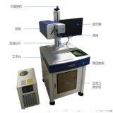 东莞长安塑胶 玻璃 水晶 紫外打标机厂家直销