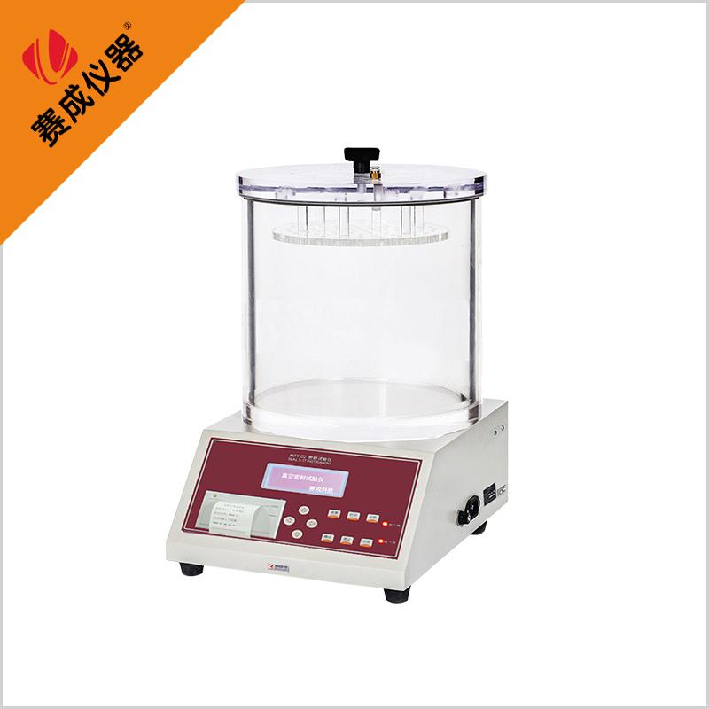MFY-02容器密封性试验仪食品罐密封测定仪