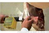 胴體瘦肉率測定儀LIN-STAR