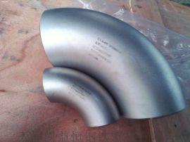 2205不锈钢弯头厂家s31803弯头现货