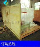 東莞木箱大型免燻蒸木箱包裝專業定製