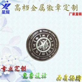 十二生肖紀念幣收藏金幣定制徽章鍍金紀念章會銷禮品
