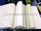 出售西安工程墙纸处理|低价促销
