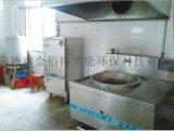 学校专用节能灶厨具|单大锅节能系列|食堂节能灶厂家