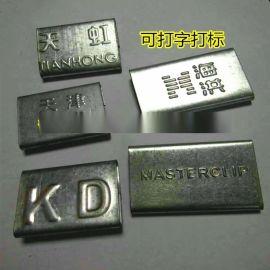 生產 銷售打字打標鍍鋅打包扣 可定制打包帶