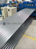 915結構屋面板鍍鋁鋅彩鋼板