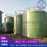 水处理玻璃钢罐 立式玻璃钢储罐 玻璃钢水罐